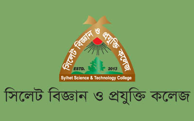 Sylhet Science and Technology College.jpg