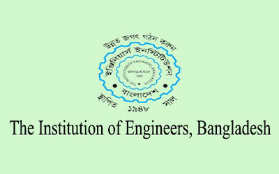 The institution of Engineers Bangladesh.jpg